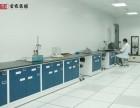 广州实验家具 广州实验家具价格 广州实验家具定制