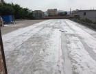 珠海防水补漏公司珠海防水公司香州区防水防潮补漏公司
