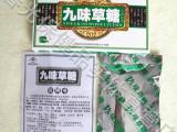 九味草糖多少钱一盒/贵么/多少粒装(图)新闻报道