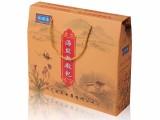 供应北京盐敷康YF-01