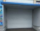 批发安装维修卷帘门车库门地弹门电气焊金属加工