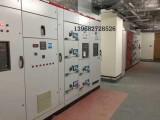 高压环网柜环网柜厂家