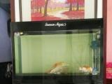 出售森森鱼缸1.2米