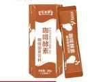 咖啡酵素oem贴牌加工 山东工厂恒康