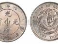公司收购古钱币长期有效