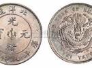 哪里交易古钱币正规