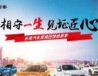 自贡广顺达东南东南DX7优惠高达1.4元