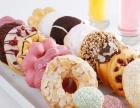 杨小贤加盟_杨小贤甜甜圈加盟_甜品店加盟