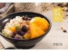 仙芋世家 鲜芋仙加盟费用多少,鲜芋仙,上海鲜芋仙