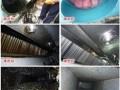 苏州太仓市单位酒店商场排烟管道清洗 大型油烟机清洗