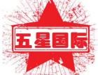 济南跆拳道 散打 双节棍培训
