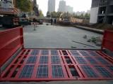 重庆采石厂车辆洗轮机