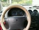 雪佛兰 乐驰 2006款 0.8 自动 舒适型