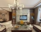 哈尔滨90平米房屋装修价格大概多少 哈尔滨90平米装修