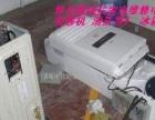 二手家电销售或维修:空调,冰箱柜冼衣机电视DV