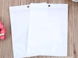 厂家定做复合珠光袋20*32双层14丝 各种包装袋 有现货 来样