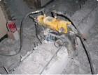 承德切割楼板/混凝土大梁拆除柱子切割/墙体切割拆除公司
