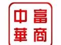 转让北京郊区养老院机构、大面积整体转让
