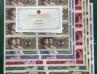 第四套人民币1990年100元连体钞的收藏亮点有什么