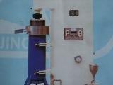 涂料 染料 油墨通用型搅拌分散机清仓处理