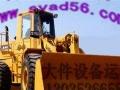宜州巴马大件运输,首选河池东至青羊-挖机设备托运