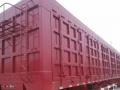 路畅通挂车集团选用高强板轻量化勾机板标箱侧翻运输大货车