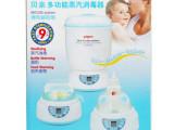 贝亲多功能蒸汽奶瓶消毒器消毒锅 温奶器加热食物 RA03/PL79