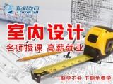上海VR材质 彩色效果图 CAD 3D设计 施工图