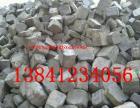 张掖市不锈钢厂废旧镁铬砖多少钱回收