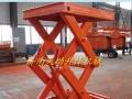 怀化液压升降机 小型升降平台 简易升降货梯