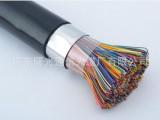 25对通信电缆厂家 室外防水抗拉室外电缆 通讯电线