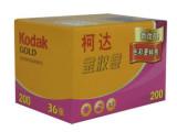 LOMO相机专用 柯达金胶卷柯达200度彩色胶卷135 LOMO