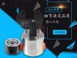 加药系统隔膜计量泵液体微小流量计