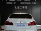 宝马5系2014款 528Li 2.0T 自动 豪华设计套装 首