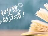 蕪湖上元學歷 學歷的提升 學歷的重要性