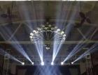 徐州演出设备(舞台、灯光、音响)租赁,年会活动策划