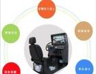 不一样的网吧开店模式,全新便携驾驶训练机来帮忙