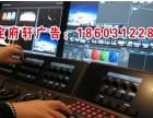保定录制制作推广 会议摄像记录 专题片