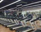 摩力健身高新区加盟店健身年卡