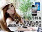 青岛办手机分期需要哪些要求,VIVOX9可以分几期还
