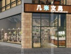 云南昆明文具店铺装修设计-文具店铺装修设计-商铺店铺装修设计