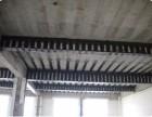 张家口楼板加固专业加固公司 钢筋混凝土板墙加固