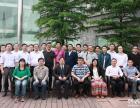 香港亚洲商学院2017年学费标准