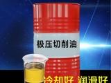 江苏厂家直销深孔极压切削油DRK-810