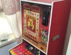 九成新游戏机