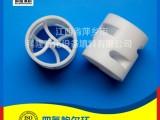 四氟鲍尔环填料塑料PTFE鲍尔环厂家直销