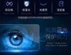 爱大爱防蓝光手机眼镜产品原理详解,产品客户评价