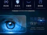 爱大爱稀晶石手机眼镜四川省招代理商加盟,