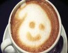 宝荣咖啡豆 宝荣咖啡豆诚邀加盟