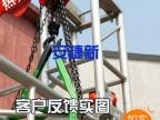 供应铝合金螺丝式桁架,插销式升降桁架 舞